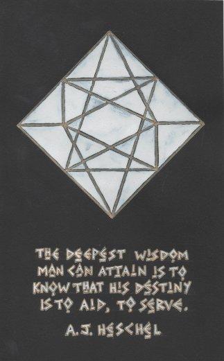 deepestwisdom